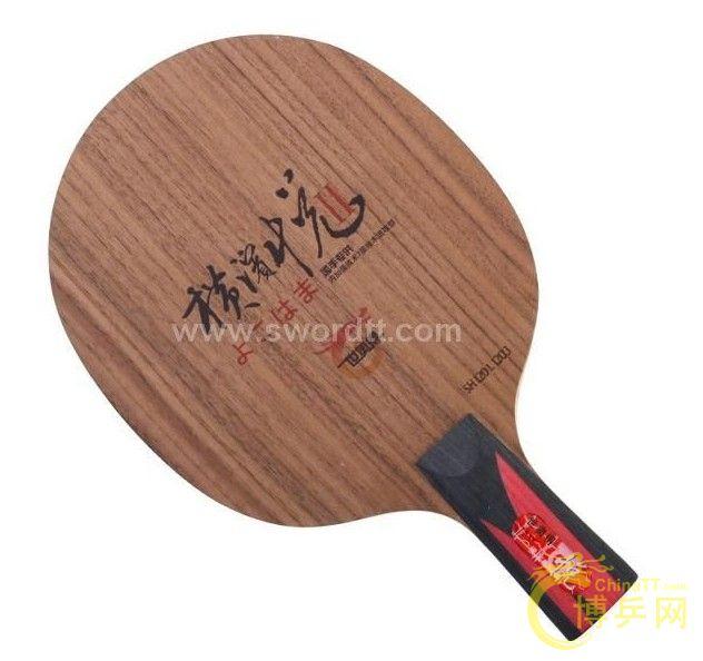 2013年乒乓世界杯系列活动之---世奥得天天有四什么篮球图片