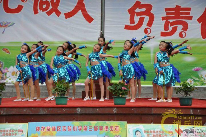 神农架实验小学六一儿童节