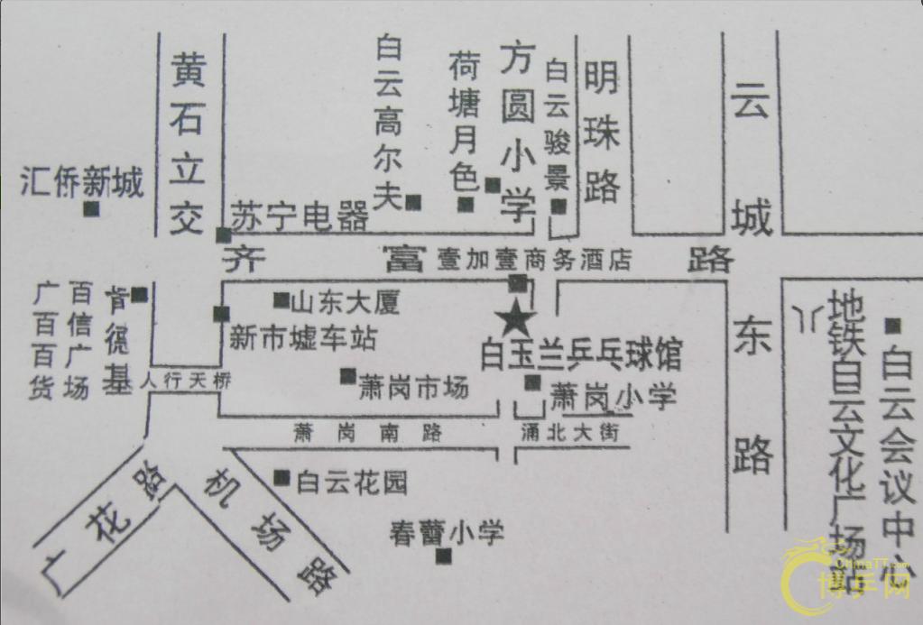 广州各区地图白云区