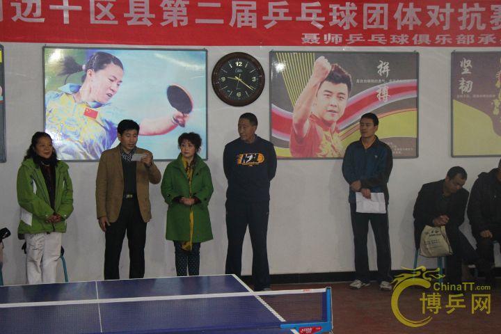 快乐乒乓阎良行(2013.11.9含比赛照片)-阎良聂越野赛结束语图片