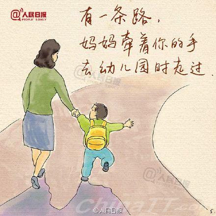 一张图开眼界:有一条心路,子女牵着父母