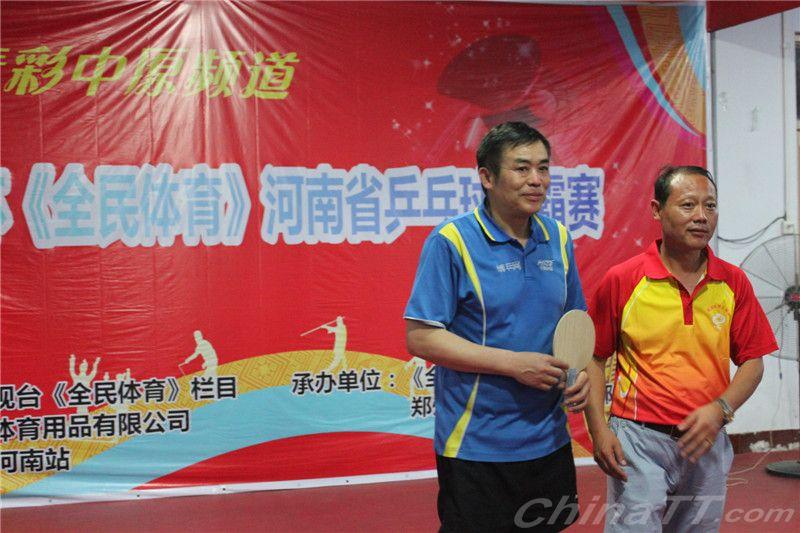 赛维卡杯《全民体育》河南省乒乓球争霸赛圆满阜阳蹦床图片