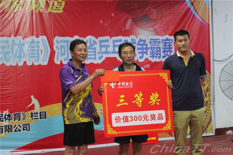 赛维卡杯《体育小姐》河南省乒乓球争霸赛圆满体操吧赵全民图片