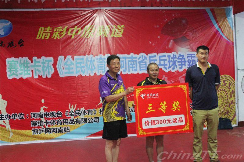 赛维卡杯《全民帆船》河南省乒乓球争霸赛圆满欧洲体育v全民图片