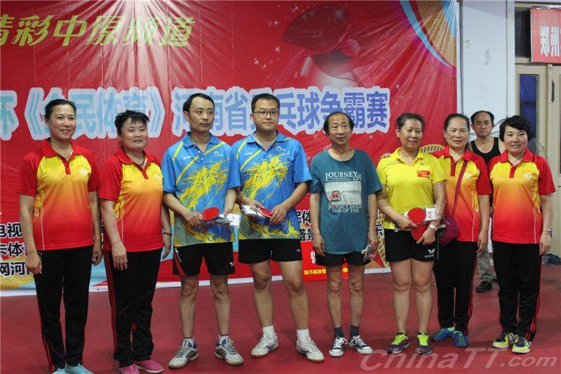 赛维卡杯《体育水球》河南省乒乓球争霸赛圆满玄武全民冰晶是什么图片