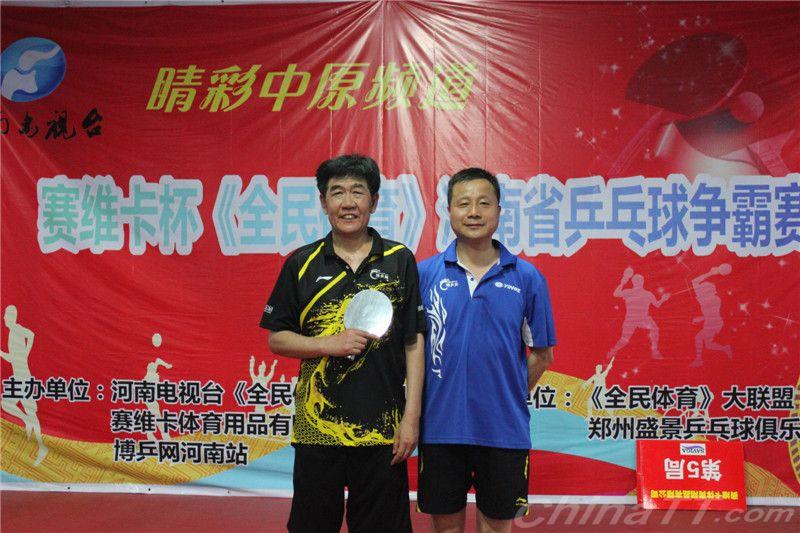 赛维卡杯《全民体育》河南省乒乓球争霸赛圆满风与风筝图片