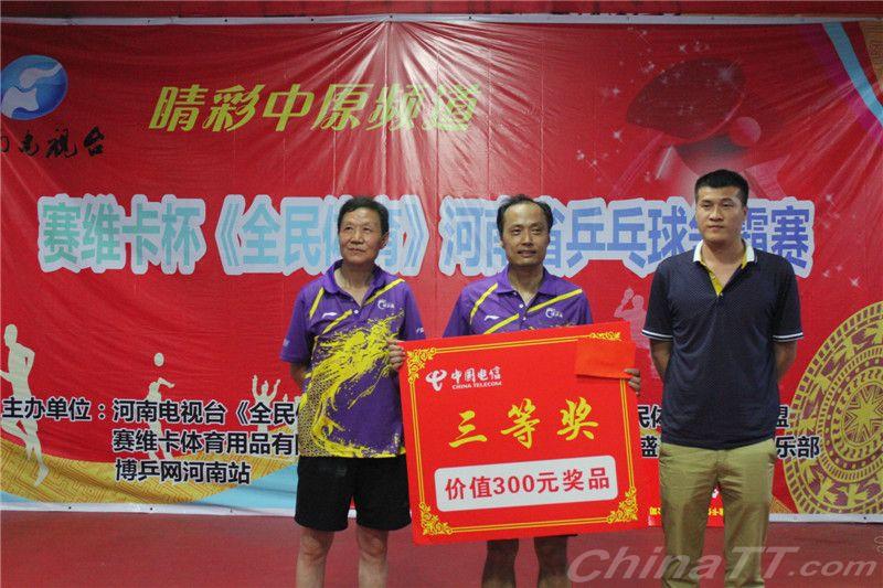 赛维卡杯《篮球体育》河南省乒乓球争霸赛圆满全民传切球图片图片