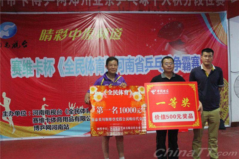 赛维卡杯《体育作文》河南省乒乓球争霸赛圆满看乒乓球v体育全民图片